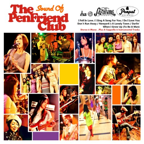 Sound Of The Pen Friend Club (サウンド・オブ・ザ・ペン・フレンド・クラブ)