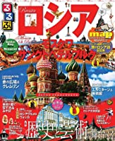 るるぶロシア・モスクワ・サンクトペテルブルク (るるぶ情報版海外)