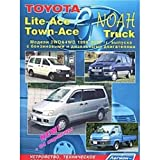 Toyota Lit-Ace/Town-Ace 2WD / Toyota Lit-Ace/Town-Ace 2WD&4WD