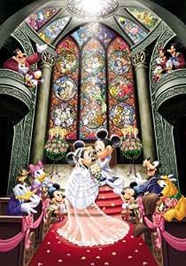 Disney Stained Art Jigsaw Puzzle - 1000 pcs Fantasy Celebration