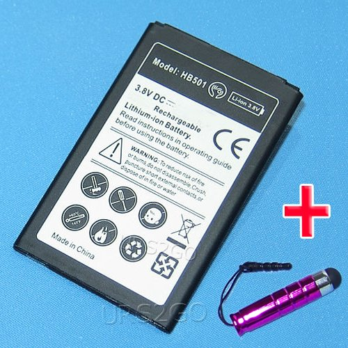 New 2250mAh Li_ion Battery for LG Tribute LS660 Boost Mobile Smartphone with special accessory (see picture)