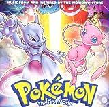 echange, troc Artistes Divers, Divers - Pokemon (bof)
