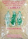 5 Pounds Three Ladies Brand Brown Jasmine Rice (One Bag per order)
