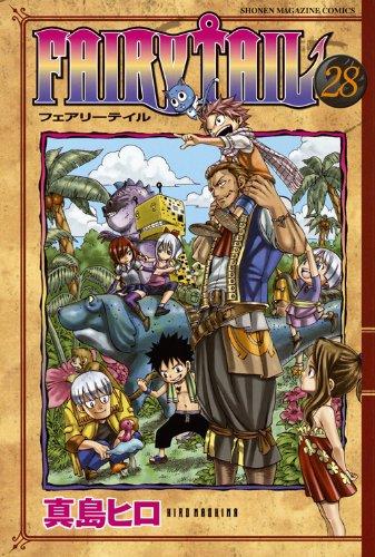 FAIRY TAIL(28) (少年マガジンコミックス)