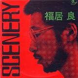 SCENERY+2