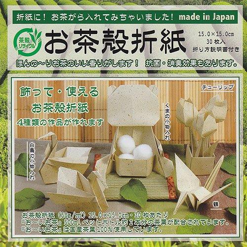 Origami Paper- Green Tea Paper 30 Sheets
