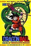 Dragon Ball - Box 7 DVD España