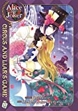Alice in the Country of Joker: Circus and Liars Game Vol. 7