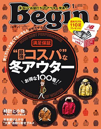 Begin(ビギン) 2017年 01 月号 [雑誌]