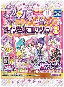 プリパラ サイン色紙コレクション3 10個入 食玩・ガム (プリパラ)