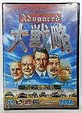 アドバンズ大戦略ドイツ電撃作戦(説)MD 【メガドライブ】