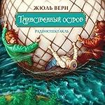 Tainstvennyj ostrov (audiospektakl') | Jules Verne