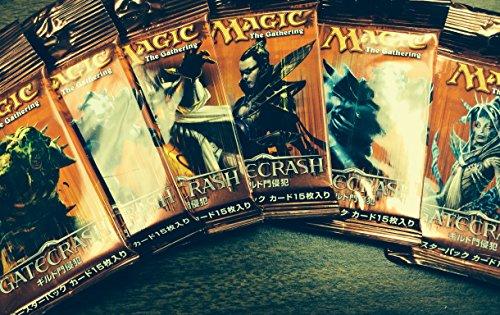 6 (Six) Packs Of Magic The Gathering - Mtg: Japanese Gatecrash Booster Pack Lot (6 Packs) front-480790