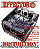 The EFFECTOR BOOK Vol.1 (シンコー・ミュージックMOOK) (シンコー・ミュージックMOOK)