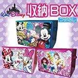 可愛いミッキーミニー&プリンセスの収納BOX! ディズニー 折りたたみ 収納BOX(ふたなし) (プリンセス)