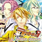 ドラマCD ラッキードッグ1 SPRING CHANCE