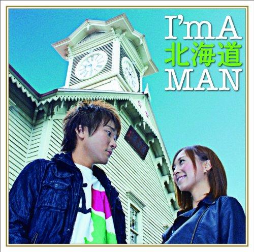 I'm A 北海道MAN