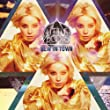 New In Town (Remixes)