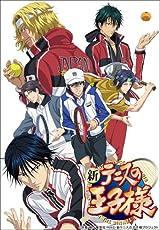 新作OVA「新テニスの王子様 OVA vs Genius10」全5巻の予約開始
