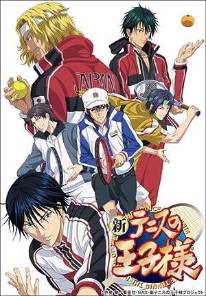 新テニスの王子様 OVA vs Genius10 Vol.5