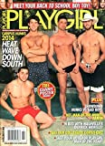 PLAYGIRL MAGAZINE ~ FALL 2014 ~ Heat Wave Down South! Playgirl Magazine
