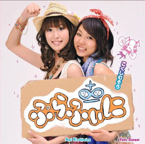 こくしむそう(DVD付限定盤)