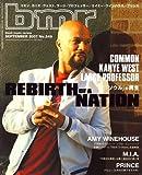 bmr (ブラック・ミュージック・リヴュー) 2007年 09月号 [雑誌]