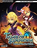 Off Base Productions Tales of Symphonia: Dawn of the New World (Official Strategy Guides (Bradygames))