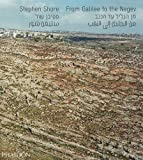 From galilee to the negev