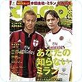 スポーツ雑誌