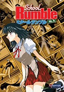 School Rumble, Vol. 5