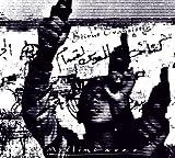 Beirut Transister by Muslimgauze (2013-10-01) 【並行輸入品】