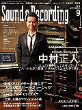 Sound & Recording Magazine (サウンド アンド レコーディング マガジン) 2014年 09月号 [雑誌]