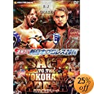 ����DVD!�V��{�v�����X2014 BACK TO THE YOKOHAMA ARENA 5.25���l�A���[�i