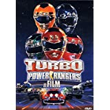 Turbo - Power rangers - Il film [Italia] [DVD]