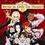 サクラ大戦Review in Little Lip Theater III