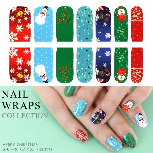 【ネイルシール/デザイン柄系】【メリークリスマス(D1014)】クリスマス/ベル/雪だるま