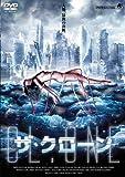 ザ・クローン [DVD]