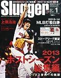 Slugger (スラッガー) 2014年 01月号 [雑誌]