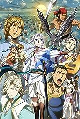 第2期アニメ「アルスラーン戦記 風塵乱舞」第1~4巻予約開始