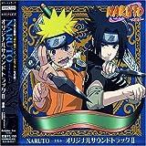 NARUTO-ナルト-オリジナルサウンドトラックII