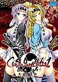 ChuSingura46+1 -忠臣蔵46+1-武士の鼓動(A samurai's beat) 初回版