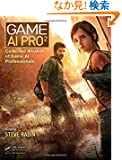 Game AI Pro 2: Collected Wisdom of Game AI Professionals