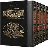 The Kleinman Edition Kitzur Shulchan Aruch - Code Of Jewish Law Complete 5 Volume Slipcased Set