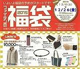 ファイテン 【phiten】 2015 福袋 レディース L (FU295005)
