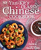 img - for Yan-Kit's Classic Chinese Cookbook book / textbook / text book