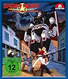 Saber Rider and the Star Sheriffs - Box Vol. 1 [Blu-ray]