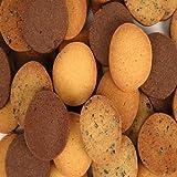 お試し すりむスイーツ 大豆クッキー4袋セット