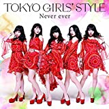 Never ever(CD+DVD)