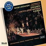Mussorgsky: Boris Godunov (DECCA The Originals)